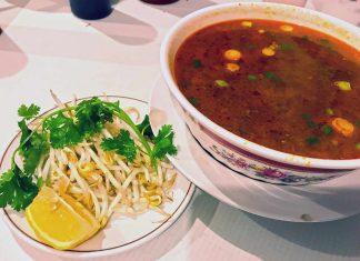 Beef Sate Noodle Soup Spicy Saigon 75 Moose Jaw Vietnamese Restaurant Business
